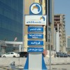 Ahli Bank Created By  Posted By Fanar Neon & Advertising
