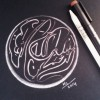 bismillah Created By artist Posted By Marwa Salah