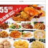 Buffet Created By  Posted By Royal Bafilyon Restaurant聚龍阁