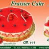 Fraisier Cake Created By Eli France Cafe Posted By Eli France Sweets And Coffee Shop