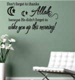 Thank Allah Created By  Posted By Big N Small Wall Decals