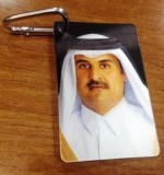 Key Chain Created By Omar Blawni Posted By Blawni Events