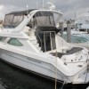 44 ft Sea Ray Boat