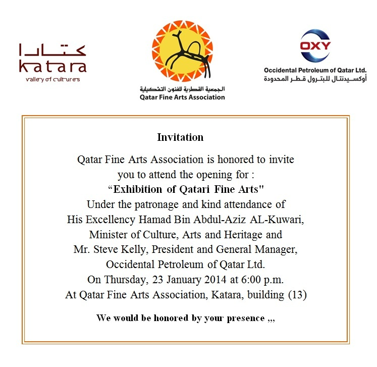Invitation Qatar Fine Arts Association