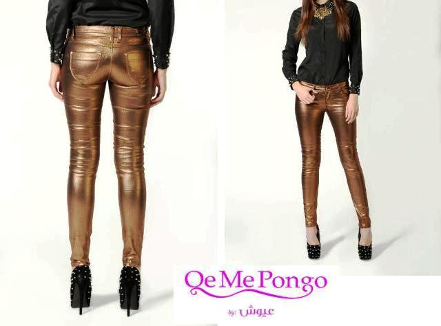 Ladies Trousers Created By  Posted By Qemepongo