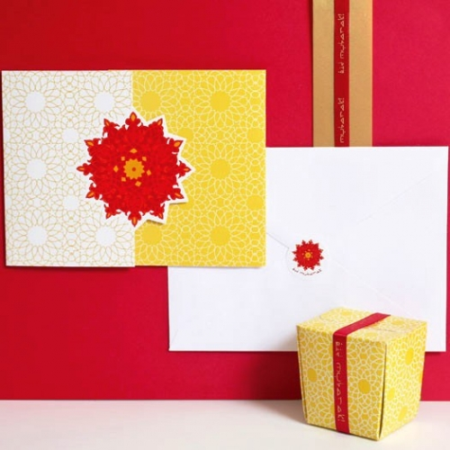 Shams Eid Cards & Sticker Seals Created By  Posted By Silver Envelope