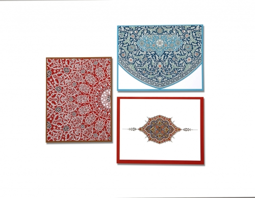 Sakeenah Note Card Set Created By  Posted By Silver Envelope