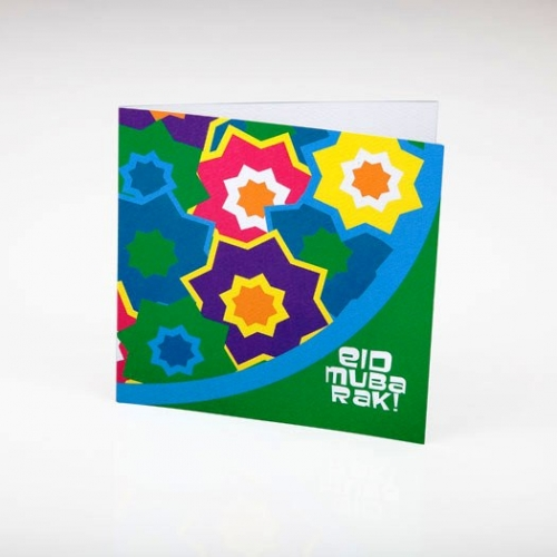 Starburst Eid Greeting Cards Created By  Posted By Silver Envelope