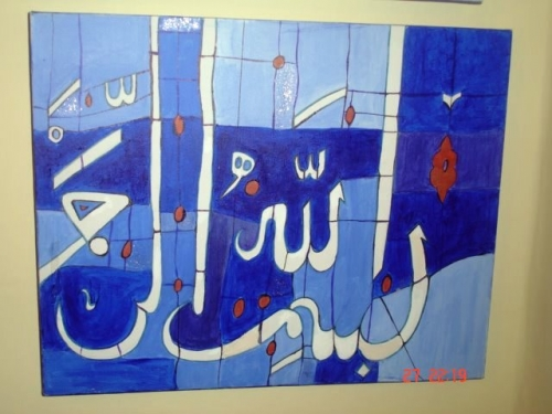 Blue Mosaic collection Created By  Posted By Shahida Ahmed