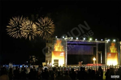15th Asian Games Lighting Ceremony