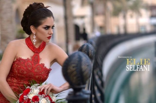 Professional Photographers Created By  Posted By Elegant Events