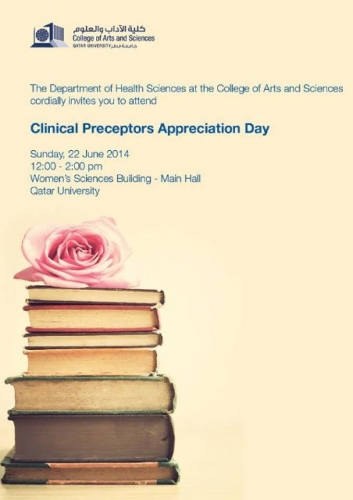 Clinical Preceptors Appreciation Day Created By  Posted By Campus & Student life in Qatar