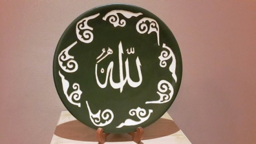 Handmade Large Plaque Created By  Posted By Arts and Crafts Center Doha