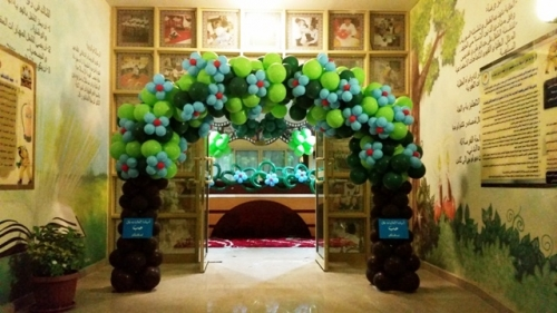 Party Balloons Created By Nicole Posted By Twinkles By Nicole