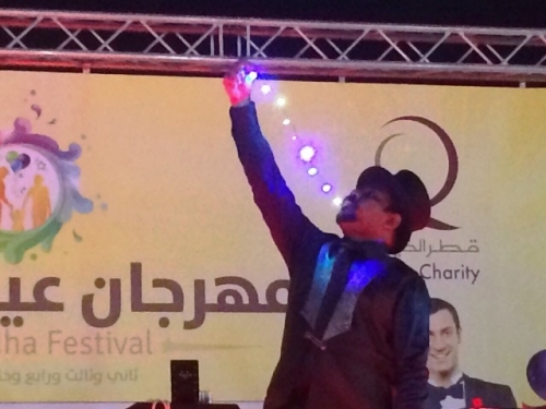 Magician Created By Omar Blawni Posted By Blawni Events
