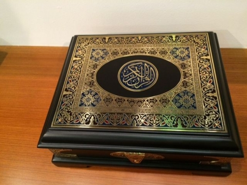 Box For Holy Quran Created By Kunhammad Posted By Amaku India Exports