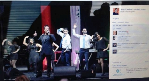 Assi El Hallani Concert Created By  Posted By Ya Hala Events