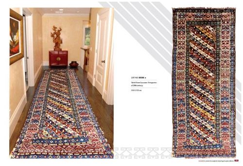 CAUCASIAN oriental Rugs , LOT No.00208  talesh from caucasus first quarter of 20 th century 315 x 125 cm Created By Sameyeh Posted By Sh.Sameyeh Pte Ltd