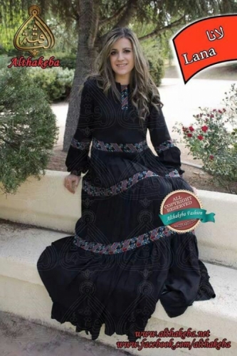 Arabic font dress etamin and Arabic Created By althakeba Posted By Moon Store