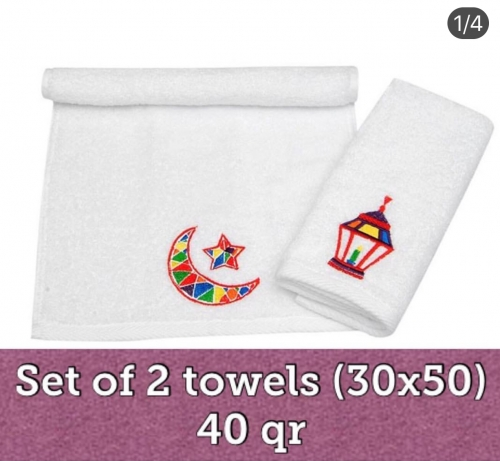 Ramadan Towels Created By  Posted By Cosy Corner