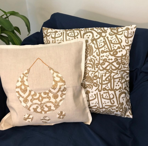 Islamic Cushions Created By  Posted By Cosy Corner