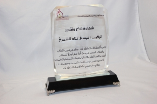 Gratitude Certificate Created By Eyad Posted By Souvenir