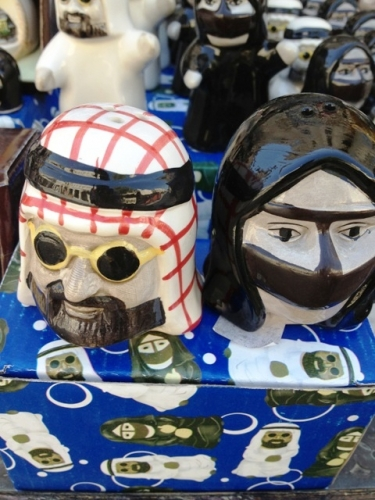 Salt & Pepper Created By Rodhat Al Fars Posted By Souvenir