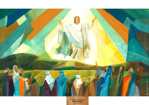 The Ascension of Christ Created By Anisha Samuel Kahlkot Posted By Anisha Samuel Kahlkot