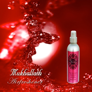 Mukhallath Class Air Freshener Created By Al-Haramain Perfumes Posted By Alharamain Perfumes