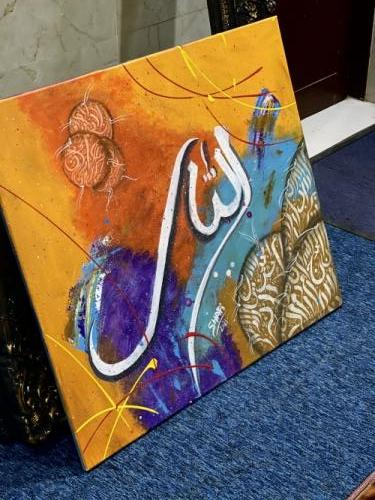 Calligraphy painting Created By Shafiqullah Posted By Shafi.design