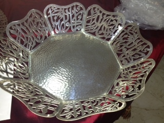 Silver Arabic Calligraphy Bowl Created By Ghassan Hajar Posted By Ghassan's The Green Door
