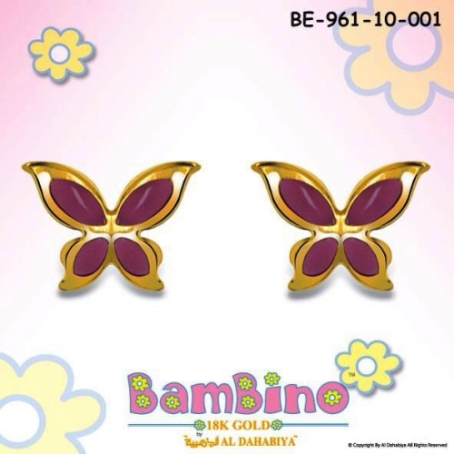 Bambino Earrings