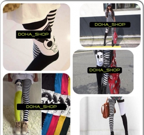 Punk Rock Leggings Created By Doha Shop Posted By Doha_Shop