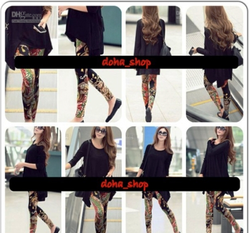 Trendy Leggings Created By Doha Shop Posted By Doha_Shop