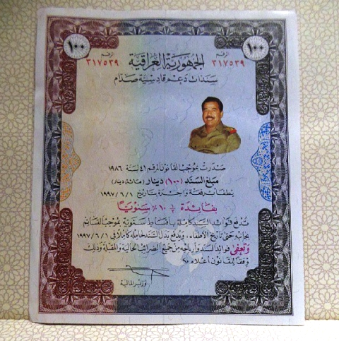 Saddam Hussein Bonds Created By Saddam Hussein Posted By Arabsilo