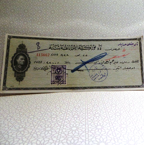 Old Turkish Cheque Created By Turkey Posted By Arabsilo