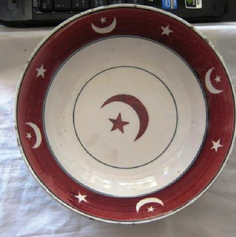 Turkish Ornamental Plate Created By  Posted By Arabsilo