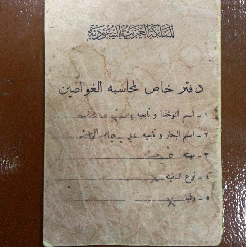 Saudi Divers Book Created By  Posted By Arabsilo