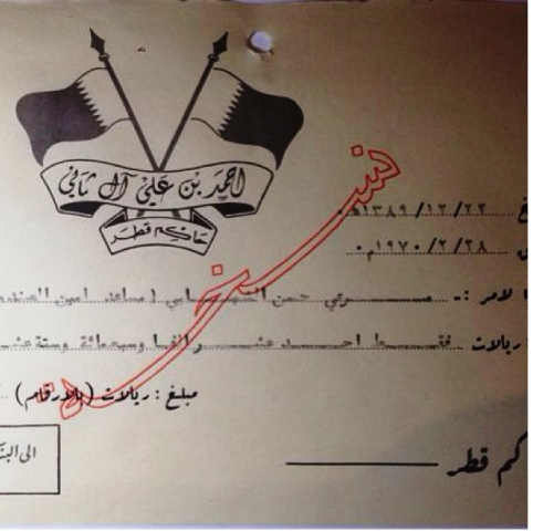 Ahmed Bin Ali Al-Thank Cheque Created By  Posted By Arabsilo