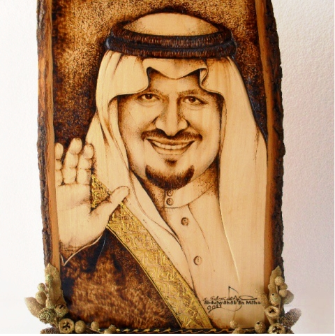Prince Sultan Created By Abdelwahab Ben Mahdi Posted By Wahooob500