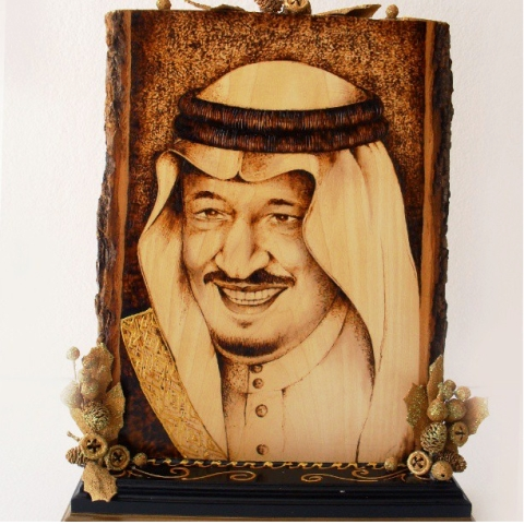 Prince Salman Created By abd Posted By Wahooob500
