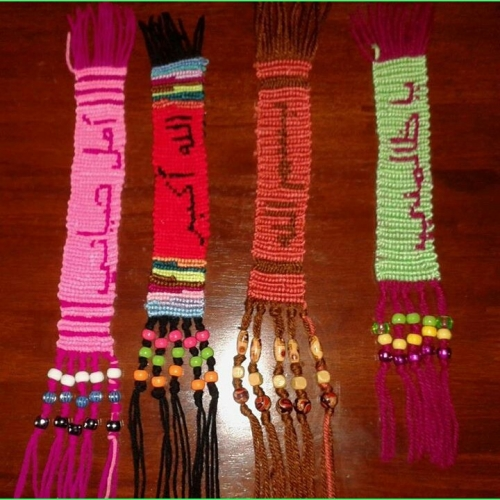Handmade Bookmarks Created By Sara Budeir Posted By Sara Boutique