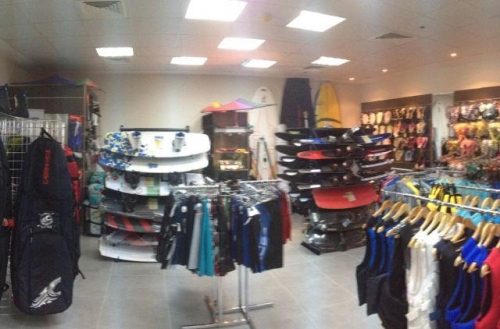 Qatar Collections Skate Shack