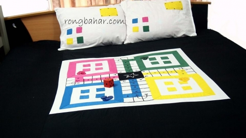 Ludo Bed Cover Created By Designer Posted By Rongbahar